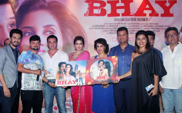 Melodious 'BHAY'