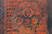 ANANT- Seeing with Seeing Eye to infinite