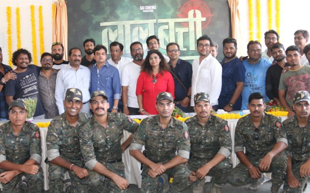Muhurat of 'LAAL BATTI'