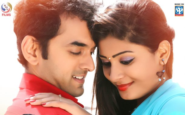 'TALAV' releases on 10thMarch