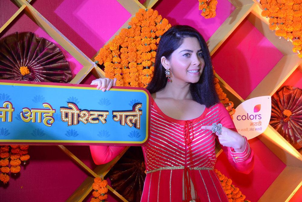Colors Marathi Celebrated Gudi Padwa