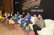 Marathi Book BRANDNAMA launched